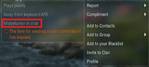 reporting in game.jpg