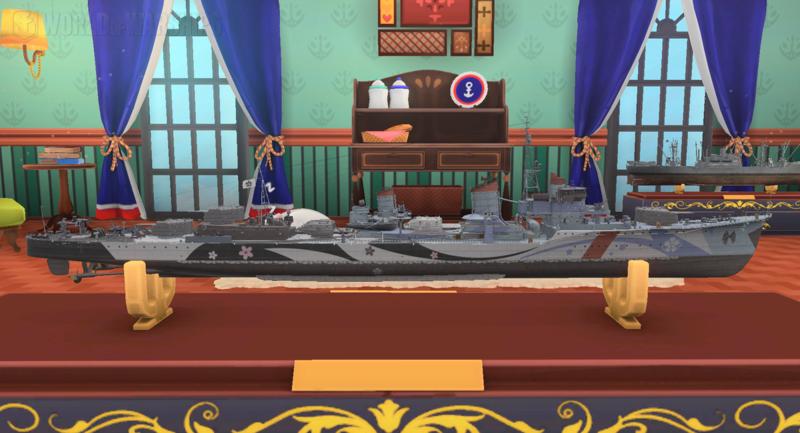 Yukikaze.png