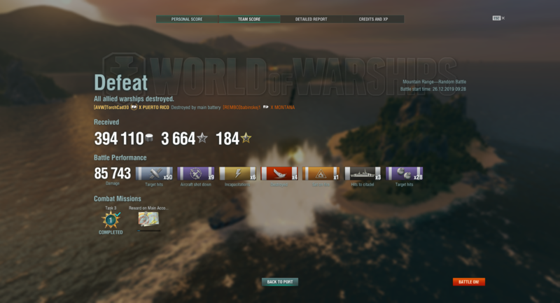 960159335_WorldofWarships12_26_20199_47_10AM.thumb.png.d32c3e0e6d29436d9e6dd2c6dbe47029.png