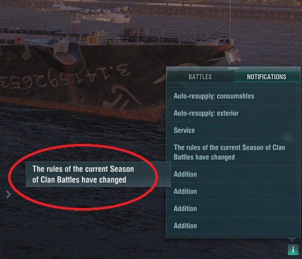 WoWS_Clan_Announcement.jpg