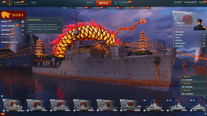 WoWS-9-inside steam-launcher-12172020a (sm).png